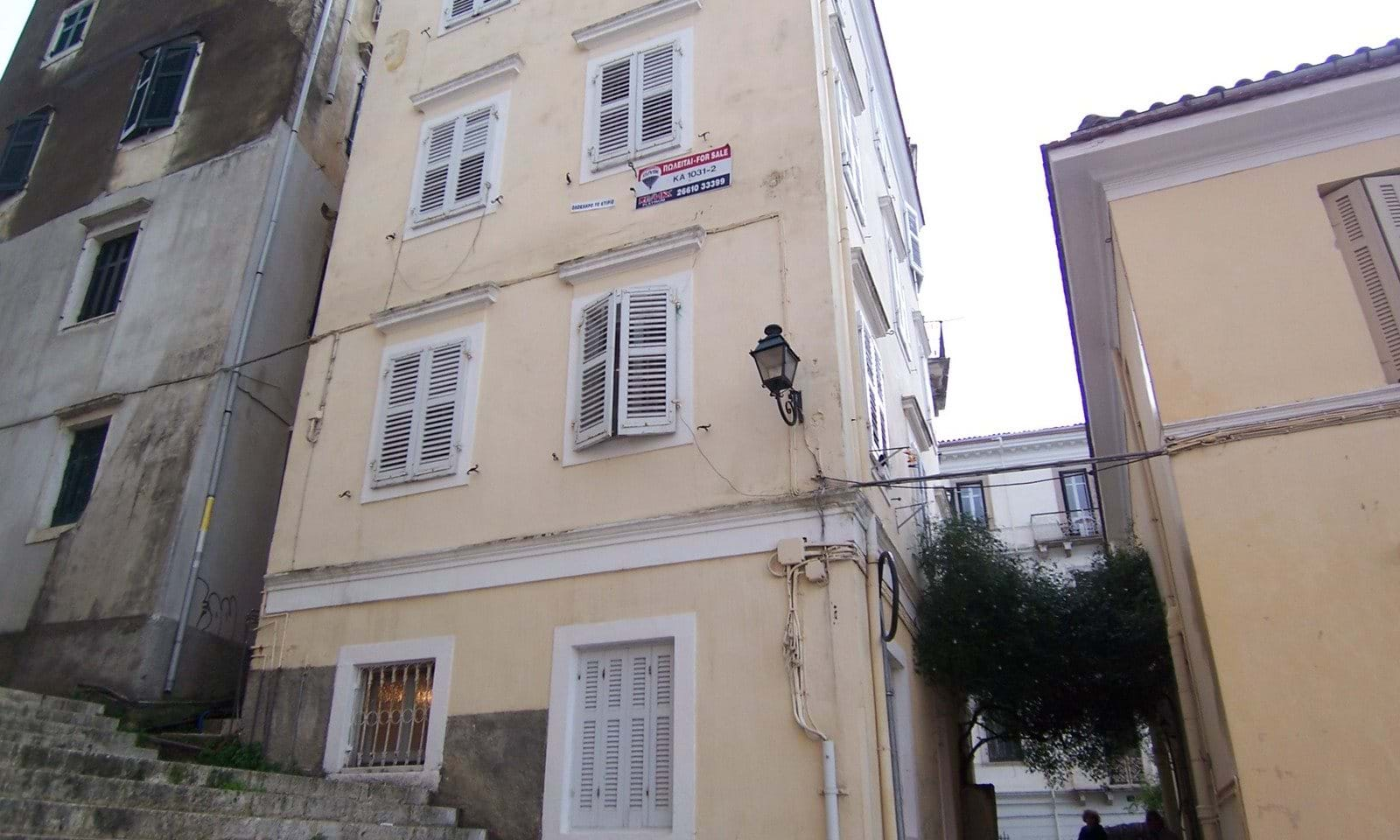 Old Corfu house for sale