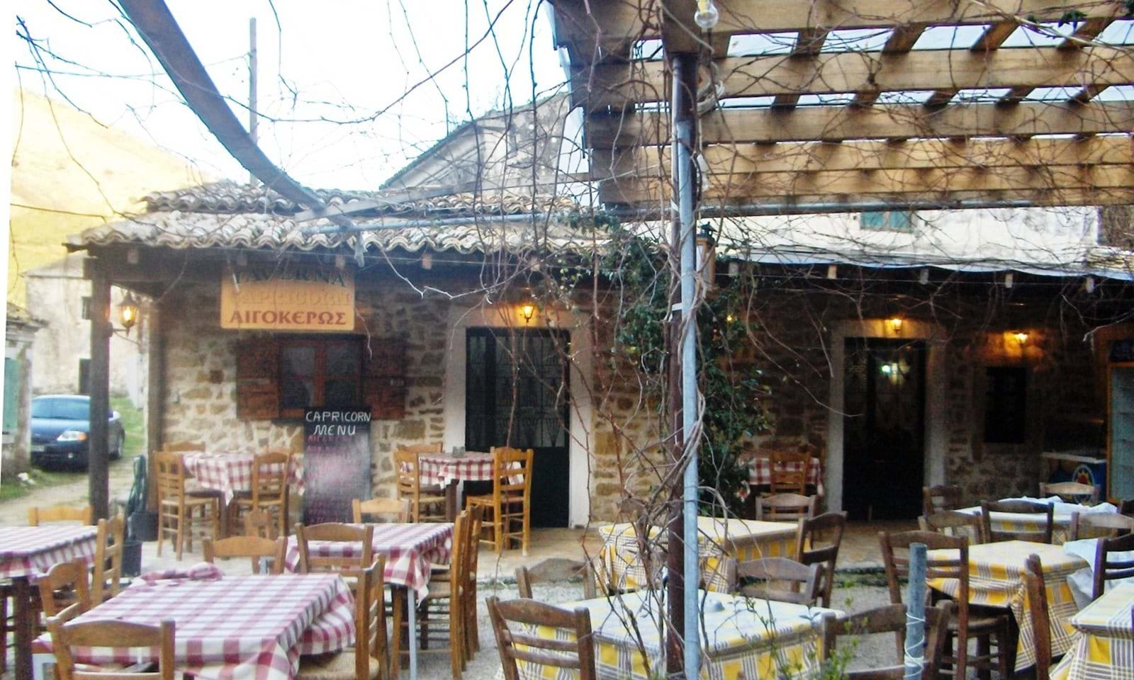 Tavernas for sale in Corfu