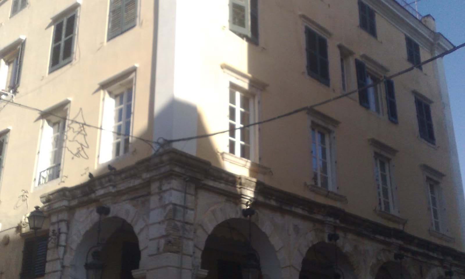 corfu town property for sale, apartment for sale in corfu town