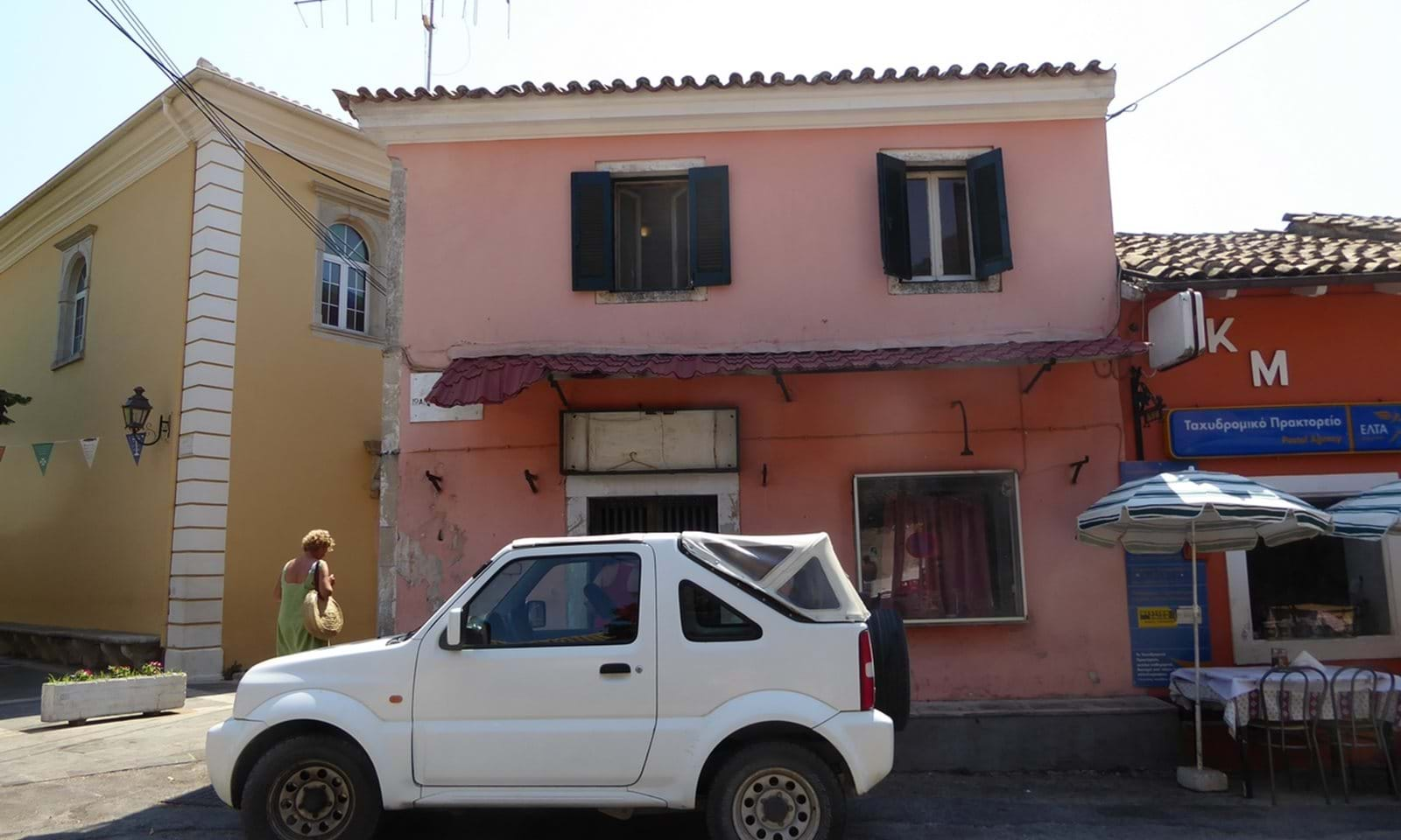 Corfu property for sale