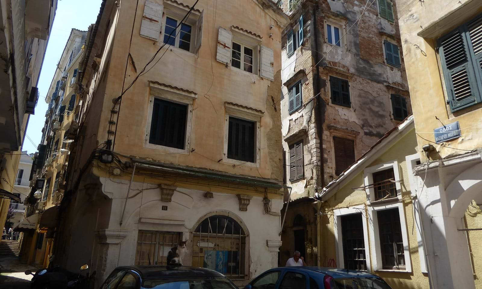 Corfu old town property for sale