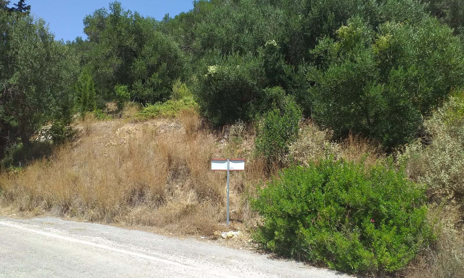 North west Corfu land for sale